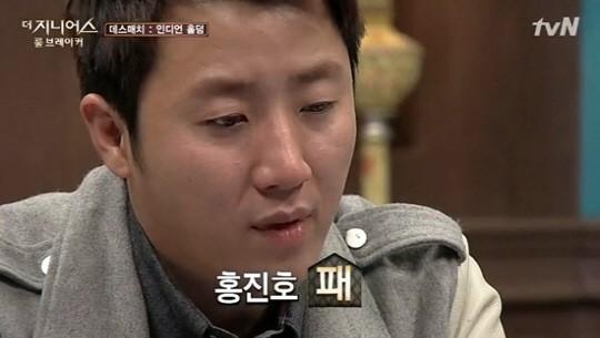 ▲더 지니어스 홍진호 탈락.(출처: tvN 방송화면 캡처)