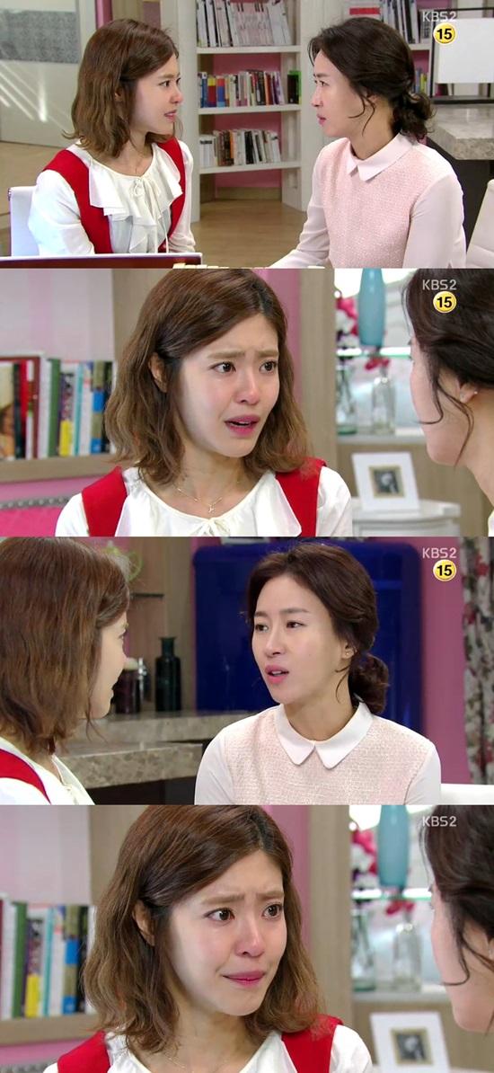 '왕가네' 이윤지, 김희정에게 친정 비밀 고백