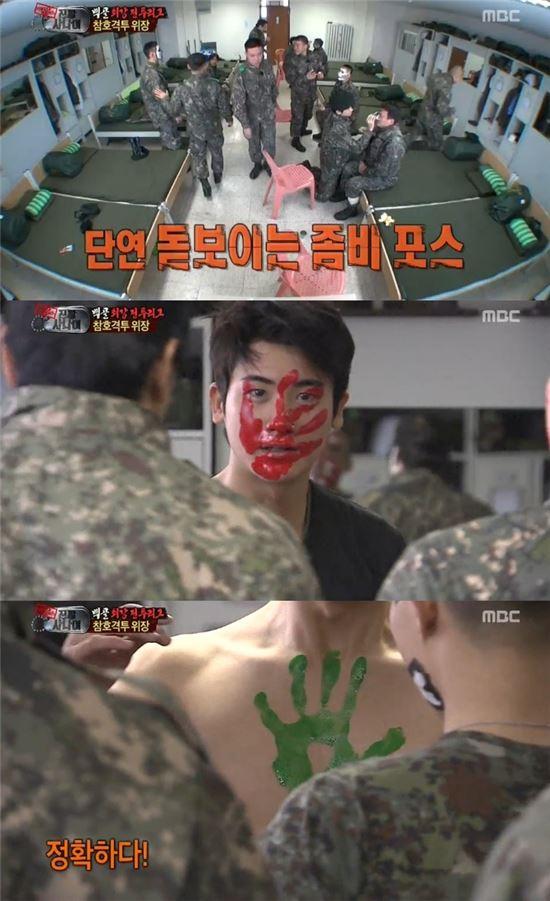 '진짜 사나이' 박형식, 빼어난 그림 실력 '재주꾼'