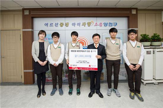 강서고생들의 UCC 공모전 수상금 전달식