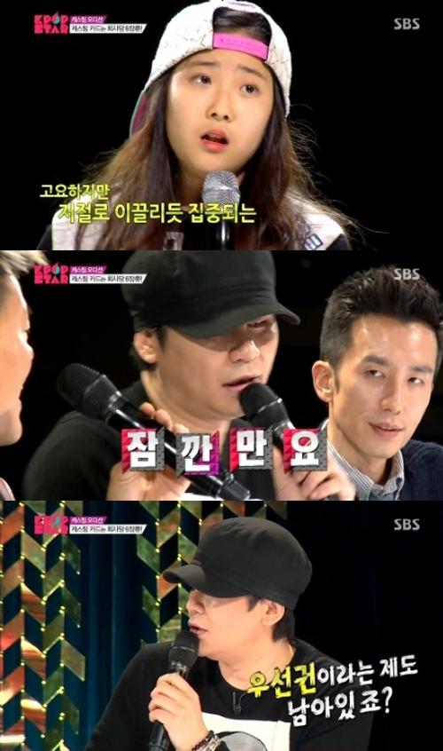 ▲'K팝스타3' 이채영.(출처: SBS 'K팝스타3' 캡처)