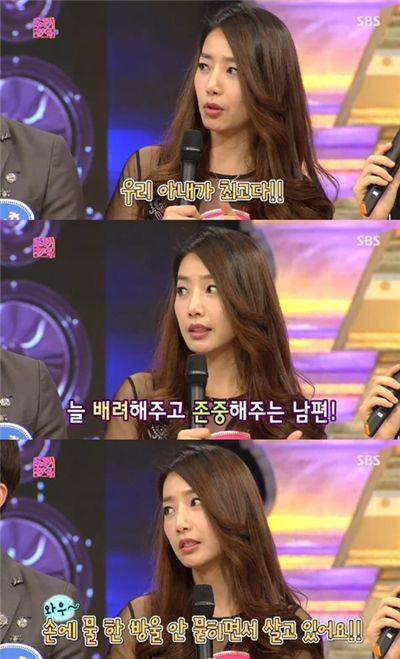 ▲오승은 남편자랑.(출처: SBS '도전천곡' 캡처)