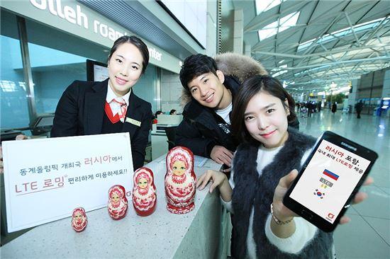 ▲KT 직원들이 20일 인천공항 KT 로밍센터에서 러시아 LTE 로밍 서비스 개시를 홍보하고 있다. KT는 러시아의 이동통신사 '메가폰'과 제휴해 오는 2월 소치 동계올림픽을 맞아 러시아를 방문하는 고객들에게 LTE 로밍 서비스를 제공한다고 밝혔다.