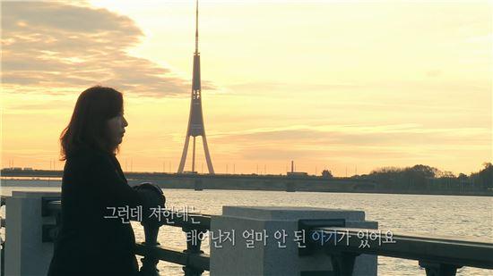 ▲삼성 임직원들의 생활상을 담은 미니 다큐 '줌인삼성' 제1화 '지역전문가' 편의 한 장면.