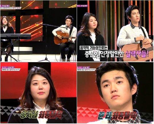 ▲송지섭·준리.(출처: SBS 'K팝스타3' 방송캡처)