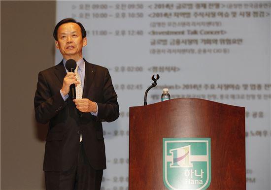 정수진 하나은행 부행장이 17일 서울 은평구 소재 하나고등학교 아트센터에서 열린 '2014년 PB 자산관리 워크숍'에서 참석자들에게 격려의 말을 전하고 있다.