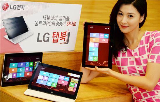 ▲LG전자 모델이 2014년형 탭북을 소개하고 있다.