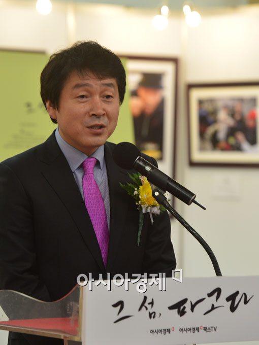 [포토]축사하는 기동민 서울시 정무부시장