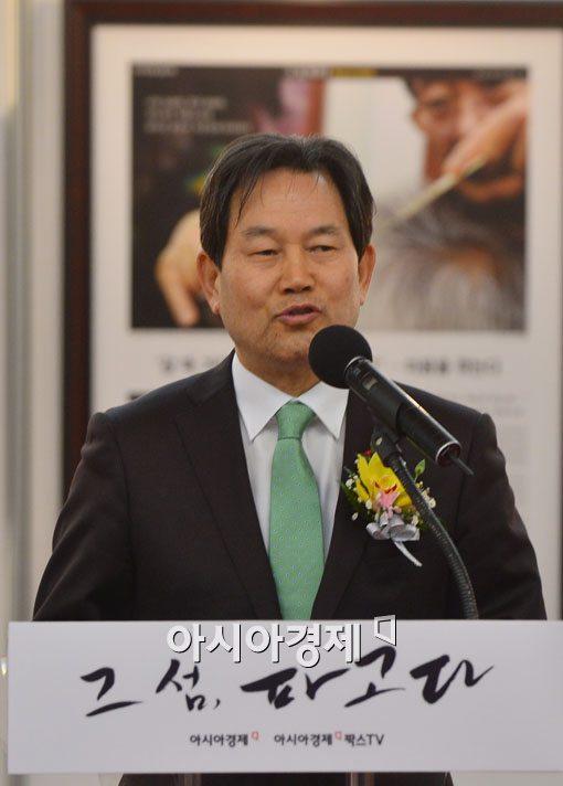 [포토]축사하는 성백진 서울시의회 부의장