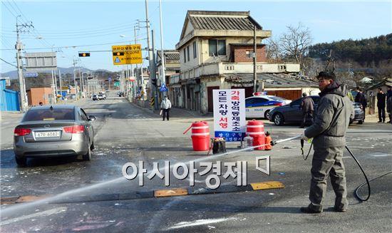 광주시 광산구, 조류인플루엔자 예방 '총력'