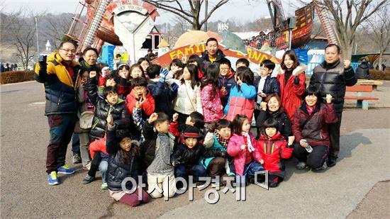 투게더광산 운남동위원회 겨울방학 프로그램 개최