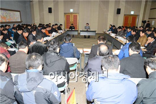 순천만정원 개장에 따른 현장 확대간부회의 개최