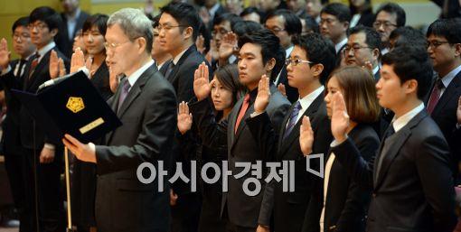 [포토]선서하는 사법연수원 수료생들