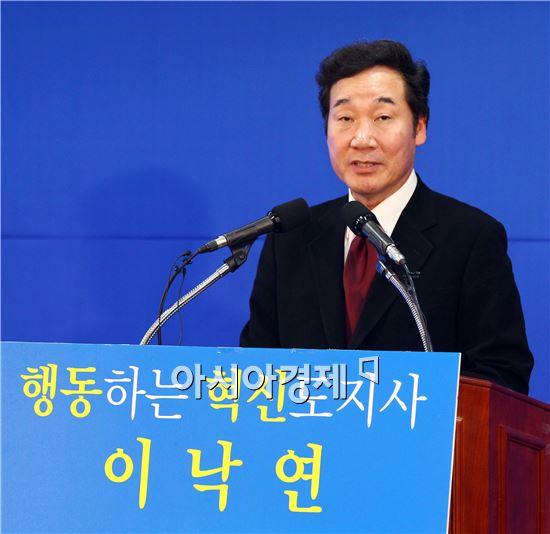 민주당 이낙연 의원이 전남지사 출마 공식 기자회견을 하고 있다.