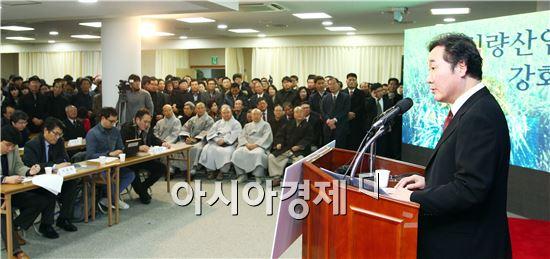 민주당 이낙연 의원이 전남지사 공식출마 기자회견을 하고 있다.
