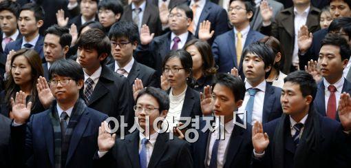[포토]43기 사법연수원 수료식, 선서하는 수료생들