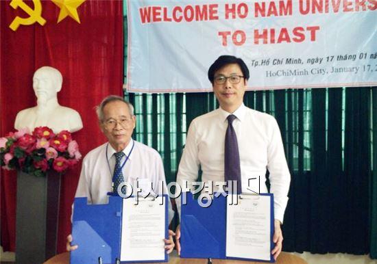 호남대, 베트남 호치민경제기술대학과 교류협약
