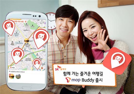 SK플래닛, 그룹위치공유서비스 'T맵 버디' 출시