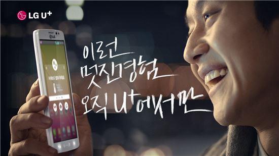 [비하인드 광고]'응사'의 나정이처럼 챙겨주는 애인폰