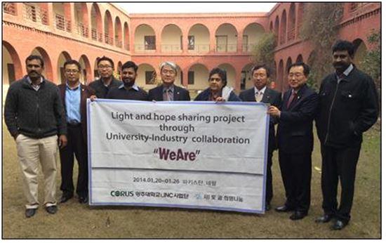 광주대학교, 파키스탄에 첫 불 밝혀