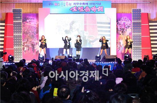 [포토]광주 동구 충장축제 최우수축제 선정기념 신년음악회 개최