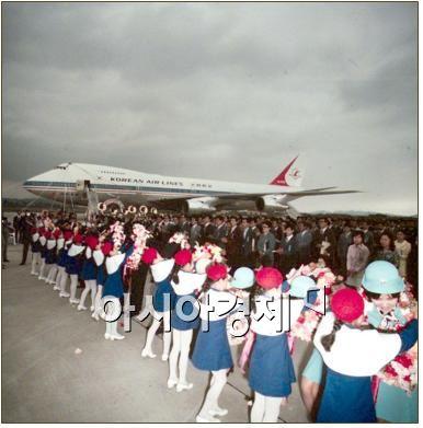 1973년 대한항공의 점보 제트기 보잉747기 취항식. 사진제공=국가기록원