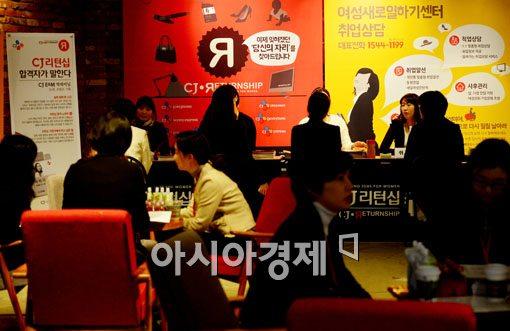 [포토]CJ리턴십 2014년 상반기 채용설명회 개최