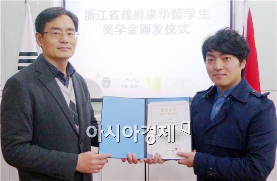호남대 임태양 씨, 중국 절강성 장학생 선발