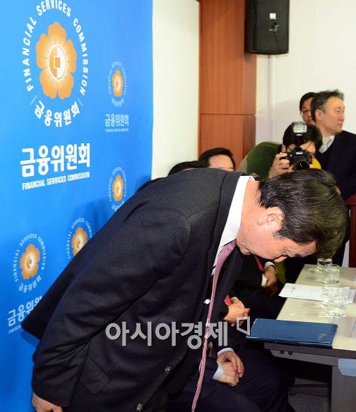 [포토]고개 숙인 신제윤 금융위원장
