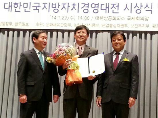 무안군, 지방자치 경영대전 안행부 장관상 수상
