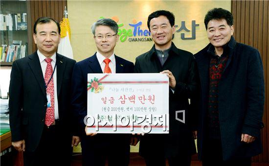 광주전남사진기자회, 사진전 수익금 전액 광산구에 기부