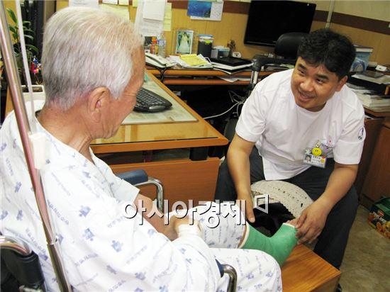 곡성군, 교류협력(MOU)병원 운영