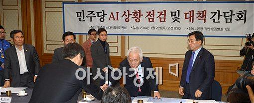 [포토]AI 상황 점검회의 참석한 김한길 대표