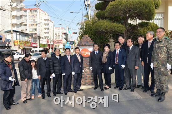 [포토]광주 남구, 봉선노들 안심마을 현판 제막식 개최