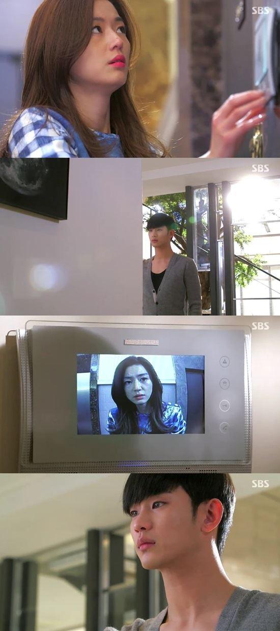 '별그대' 김수현, 전지현과 인터폰 사이에 두고 '애틋'