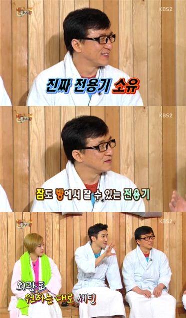 ▲성룡.(KBS2 '해피투게더3' 방송 캡처)