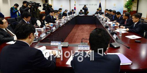 [포토]'1차 금융서비스업 발전 민관합동 TF회의' 개최