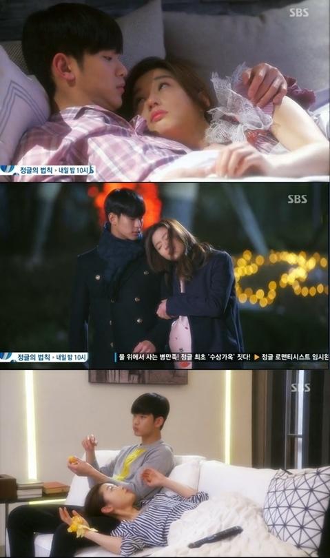 ▲별그대 신혼장면.(출처: SBS '별에서 온 그대' 방송영상 캡처)