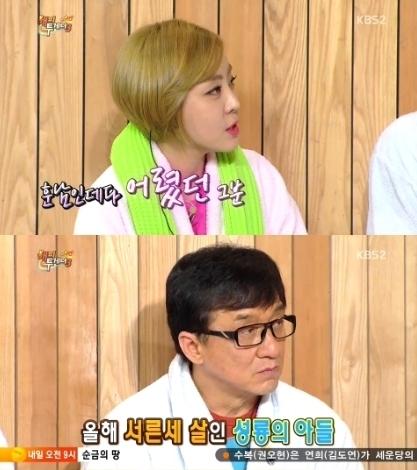 ▲성룡 아들.(출처: KBS2 방송화면 캡처)