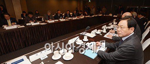 [포토]'2014 KOICA 정책자문위원회'