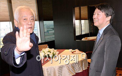 [포토]'김한길-안철수' 회동