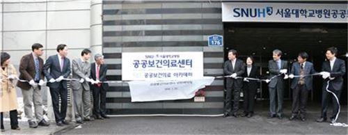 23일 서울 종로구 원남별관에서 오병희 서울대병원장(오른쪽 다섯번째)을 비롯한 관계자들이 현판 제막식을 하고 있다.