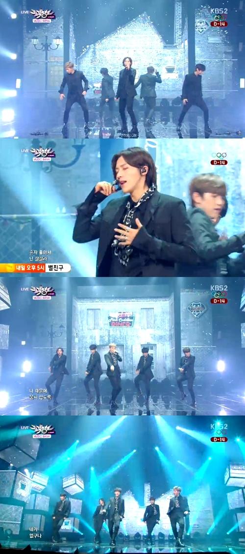 '뮤직뱅크' B1A4, 감미로운 감성으로 '팬心' 녹였다