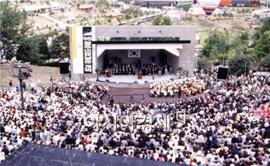 1995년 제1회 비엔날레 개막식 장면