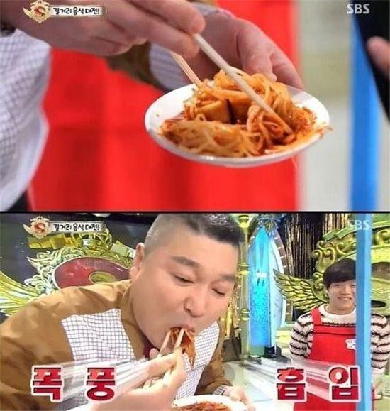 '스타킹' 길거리 음식 대전, 강호동 먹방 '군침'