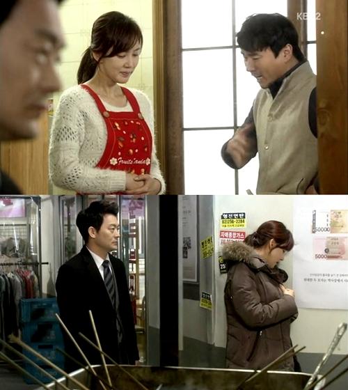 '왕가네 식구들' 40%대 시청률 고수… '역시 국민 드라마'