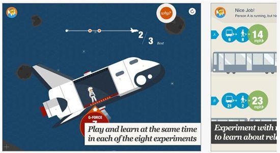 스티븐 호킹의 우주 스냅샷 앱