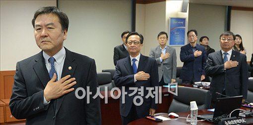 [포토]'임시 금융위원회 개최'