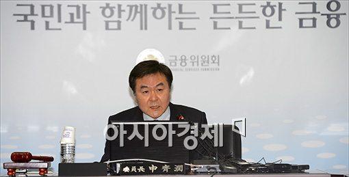 [포토]발언하는 신제윤 금융위원장