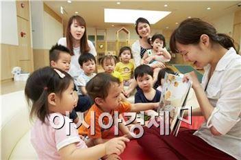서울시내 한 직장어린이집.
